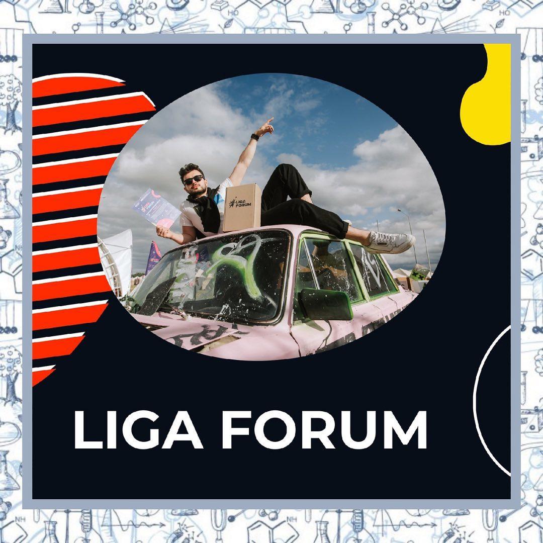 Открыта регистрация на «LIGA FORUM» Салют!